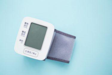 高血圧を改善するために自分で気を付けるべきことは?ポイントを解説