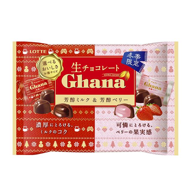 生 チョコ ガーナ
