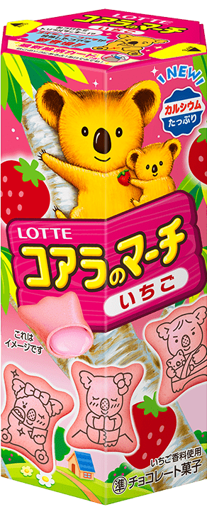 の ロッテ マーチ コアラ