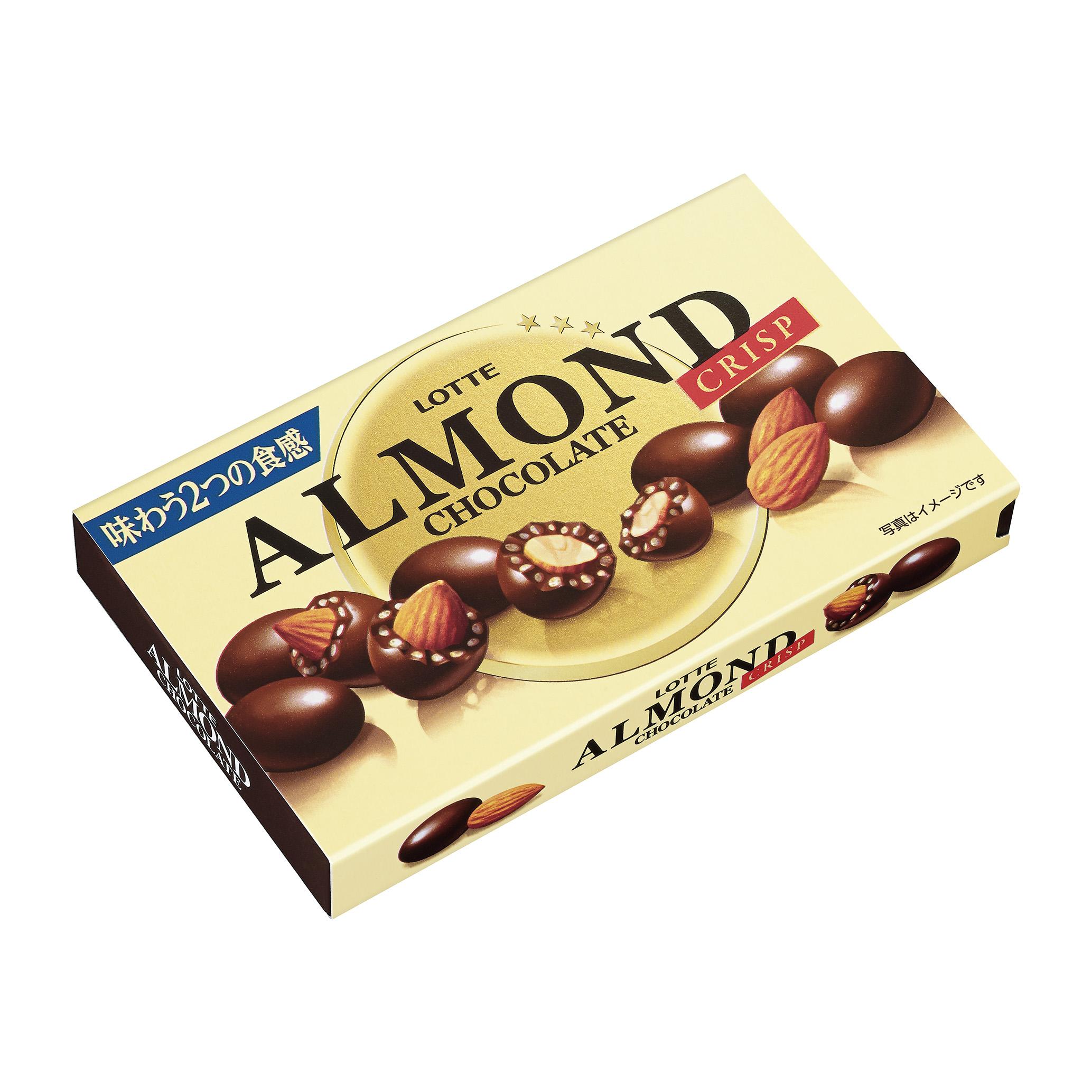 チョコレートの画像 p1_28