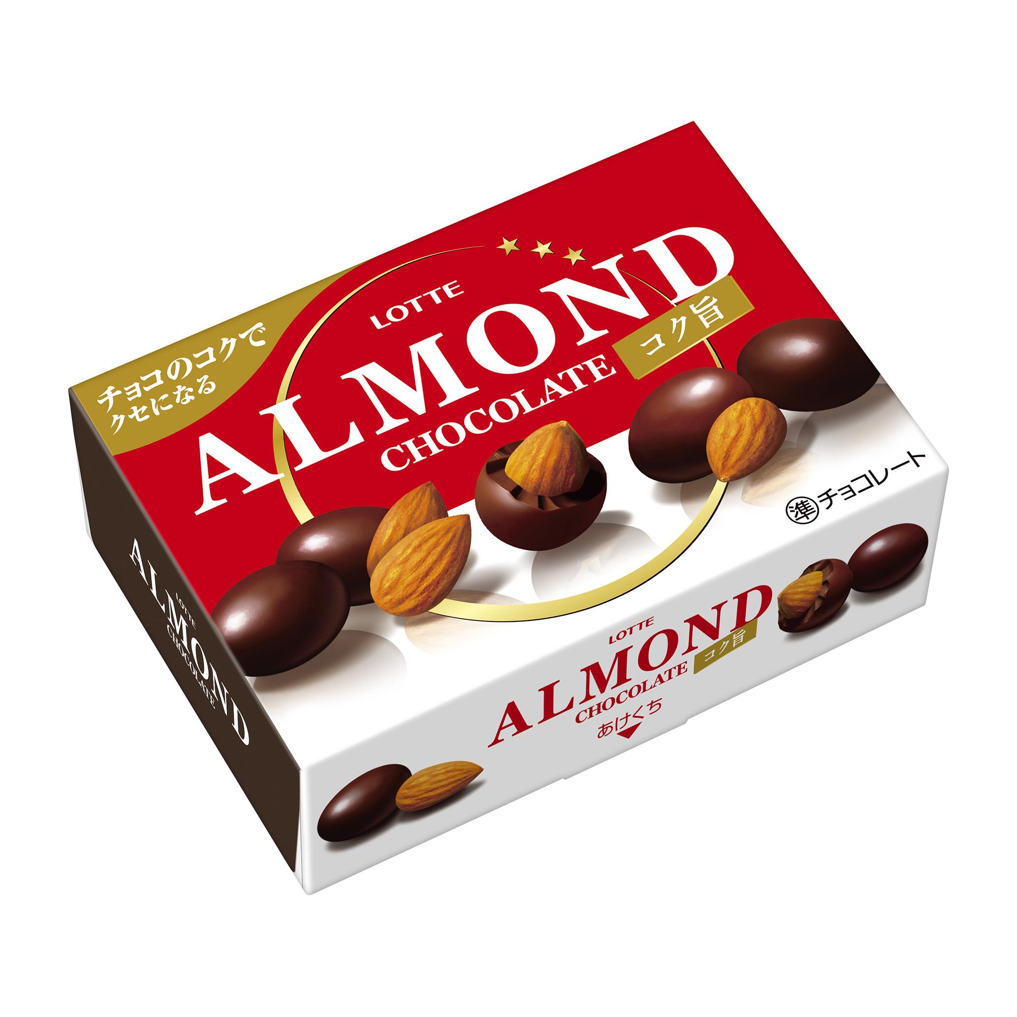 チョコレートの画像 p1_29