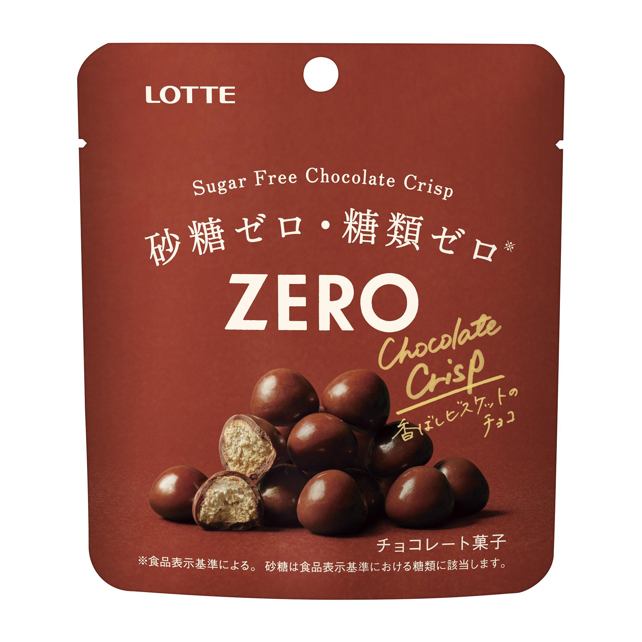 チョコレートの画像 p1_26
